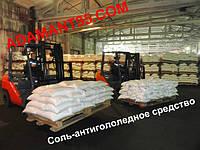 Техническая соль - эффективное антигололедное средство.