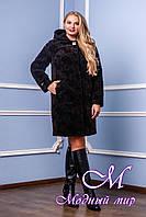 Женское теплое демисезонное пальто больших размеров (р. 46-60) арт. 981 у Kelly-PL Тон 2
