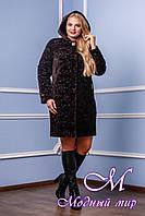 Женское демисезонное пальто с капюшоном р. 46-60 арт. 981 у Kelly-PL Тон 3