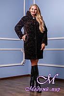 Женское теплое демисезонное пальто большого размера (р. 46-60) арт. 981 у Kelly-PL Тон 3