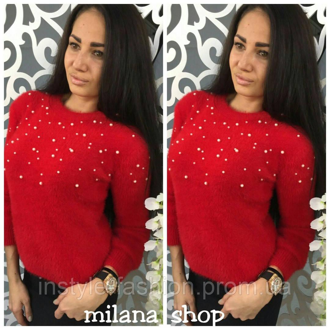 Теплый очень мягкий свитер ангора с жемчугом цвет красный