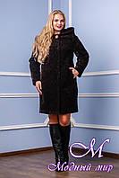 Женское теплое демисезонное пальто с капюшоном р. 46-60 арт. 981 у Kelly-PL Тон 4