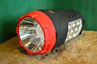 Переносной аккумуляторный фонарь YJ-2827 с боковой подсветкой