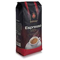 Кофе Dallmayr Espresso d'Oro зерно 1кг Даллмайер Эспрессо д'Оро