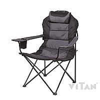 Кресло складное Vitan Мастер-Карп серый