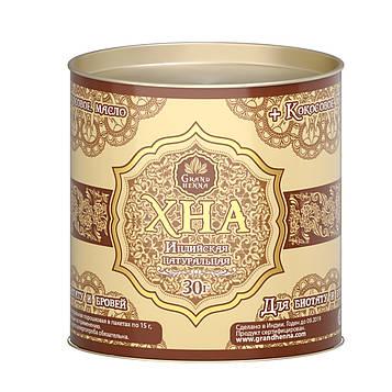 Хна для біотату і брів Grand Henna коричнева 30 гр.
