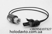Датчик низкого давления Термо Кинг SMX / SL / MD / V / CD / CB ; 44-8030
