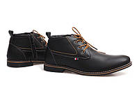 Стильные ботинки для стильных мужчин