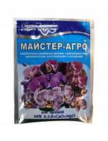 Комплексное минеральное удобрение для орхидей Мастер-Агро, 25 г