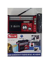 Радиоприёмник GOLON RX-382 BT USB+SD Радио с фанарем