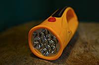 Переносной аккумуляторный фонарь для дома YJ-2812 с боковой подсветкой