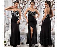 Женское платье вечернее креп-дайвинг,гипюр.