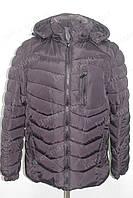 Мужская зимняя куртка с капюшоном очень теплая темно фиолетовая