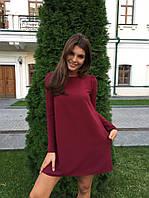 Молодежное платье с карманами, на рукаве 3 складочки, расширенное к низу марсала