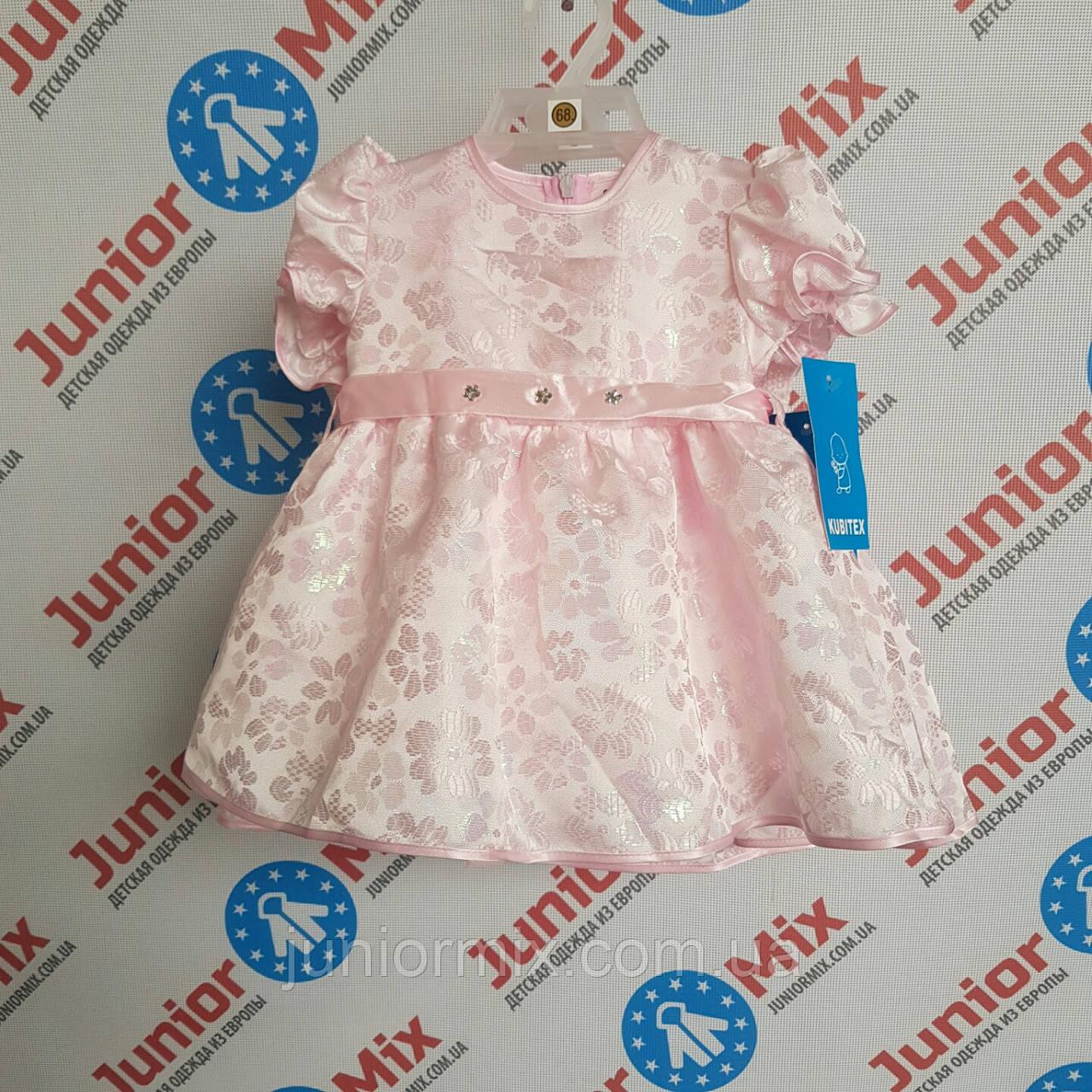 Платье детское на девочек  KUBITEX. ПОЛЬША.