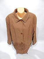 067т Куртка  женская теплая   р.54-56