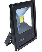 Прожектор светодиодный RIGHT HAUSEN 20W 6500K IP65 черный HN-191022