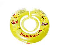 Дитячий круг на шию для купання Bambino жовтий