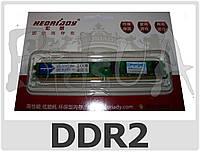 ♦ DDR2 2-Gb 800-MHz - OEM - Новая - Совместимость AM2+/AM2 - Гарантия ♦