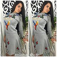 Очень модный и стильный костюм ткань мелкая машинная вязка серый, фото 1