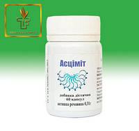 Асцимит