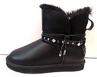 Угги женские Ugg Original черные кожаные Ug0022