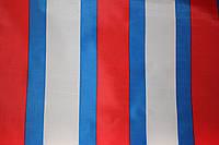 Ткань Палаточная Полоска