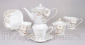 Сервиз Золотой цветок 15 предметов: 6 чашек + 6 блюдец + чайник + сахарница + молочник