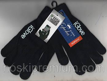 Перчатки унисекс шерстяные одинарные с начёсом Tech Touch iGlove Корона, для смартфонов, чёрные,7077