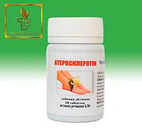 Атеросклеротин