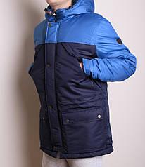 Зимняя мужская куртка удл. водоотталкив. на пропитке,синтепон280+флис,до -25 M L XL 2XL 3XL арт.3054