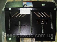 Защита картера двигателя Skoda Fabia I с 1999-2007 гг.