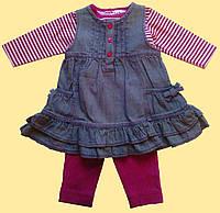 """Костюмчик бордовый для девочки """"Пеппи"""": блуза, сарафан, лосины 6-9 м"""
