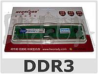 ♦ DDR3 2-Gb 1333-MHz - RETAIL - Новая - Совместимость AM3+/AM3 - Гарантия ♦