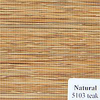Рулонные шторы Одесса Ткань Natural Бронза 5103