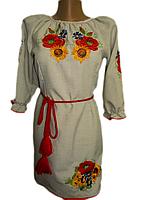 """Вишите плаття для дівчинки """"Маддісон"""" (Вышитое платье для девочки """"Маддисон"""") DN-0039"""