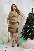 Р 42,44,46,48,50,52 Праздничное гипюровое батальное горчичное платье 770381 вечернее большого размера деловое