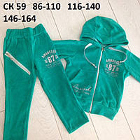 Спортивные велюровые костюмы для девочек СК59