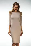 Платье женское красивое из вискозы с мехом