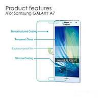Защитное стекло Samsung Galaxy A7-A700 0,3mm 9H