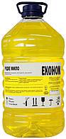 Жидкое мыло Best Эконом Лимон 5 л
