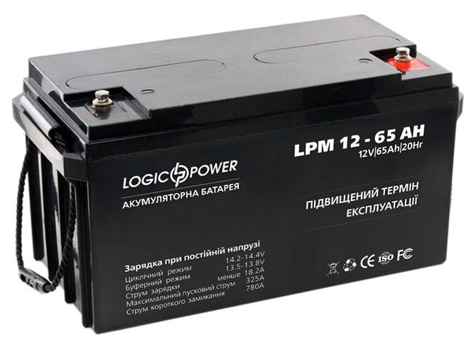 Аккумулятор AGM - 65 Ач, 12В мультигелевый LogicPower LPM 12-65 AH
