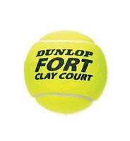 Мячи для большого тенниса тренировочные