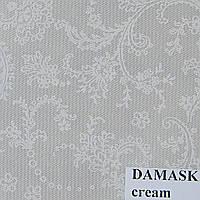 Рулонные шторы Одесса Ткань Damask Кремовый