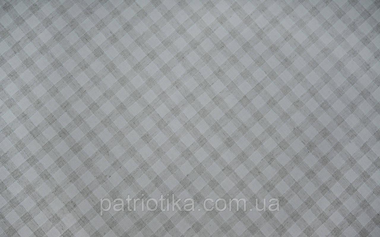 Скатерть в клетку | Скатертина в клітинку 120х145