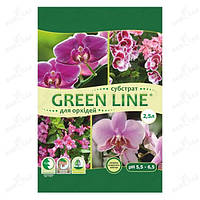 Субстрат для орхидей Green Line 2,5 л