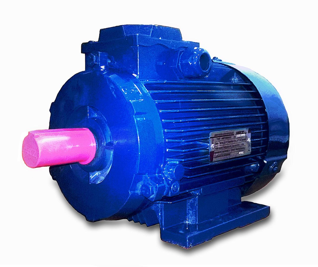 Трёхфазный электродвигатель АИР 63 В4 (0,37 кВт, 1500 об/мин)
