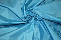 Ткань Болонь Голубая