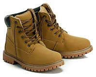 Теплые бежевые ботинки