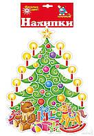 Наклейка новогодняя глиттер 41*29 см. Новогодько